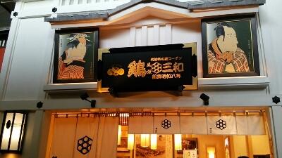 沖縄へ(  -_・)?_a0272042_11294283.jpg