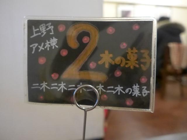 秋葉原「Cafe MOCO カフェモコ」へ行く。_f0232060_0181620.jpg