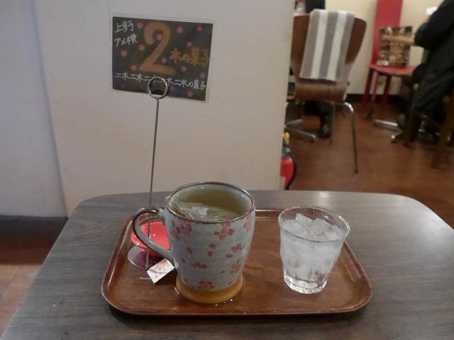 秋葉原「Cafe MOCO カフェモコ」へ行く。_f0232060_0234477.jpg