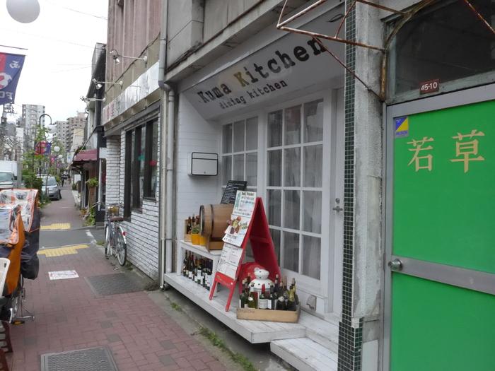 西荻窪「クマキッチン」へ行く。_f0232060_0523138.jpg