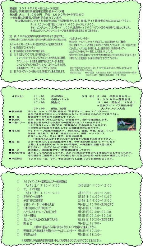 b0209862_15555592.jpg