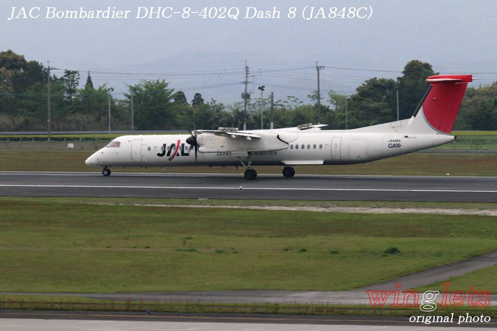 '15年 鹿児島空港レポート・・・JAC/JA848C_f0352866_22445985.jpg