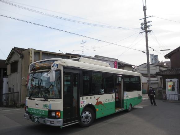 奈良発 玄人バス旅 ~珍しい名前のバス停を訪ねる旅~_c0001670_19312456.jpg