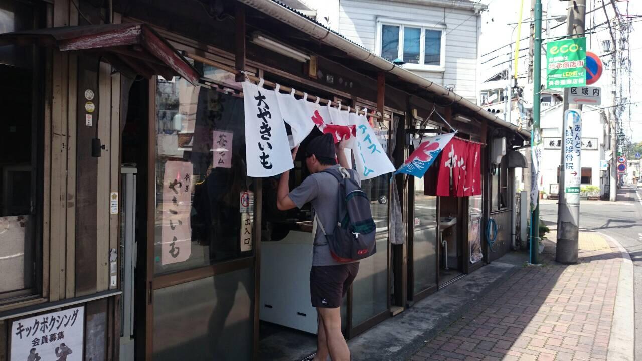 2015.5.2-3 クラフトビールのブリュワリーを巡るTrip+Trail day2 (静岡to東京)_b0219778_21082777.jpg
