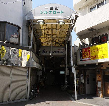 酒飲み旅~~~! 2日目(1軒目)_e0146484_10392065.jpg
