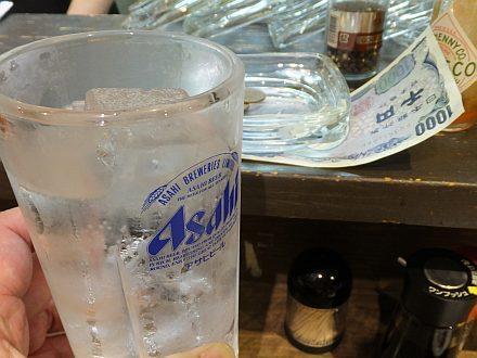 酒飲み旅~~~! 2日目(1軒目)_e0146484_10404710.jpg