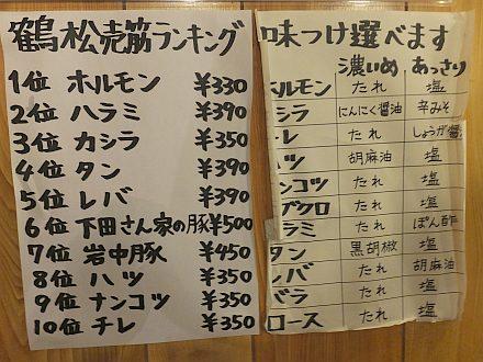 酒飲み旅~~~! 4日目(2軒目)_e0146484_17104090.jpg