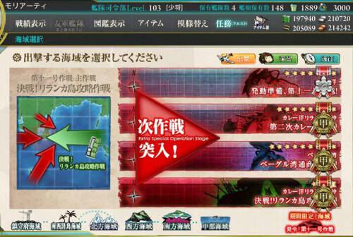 f0071389_20045897.jpg
