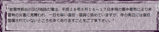 b0232993_22414918.jpg