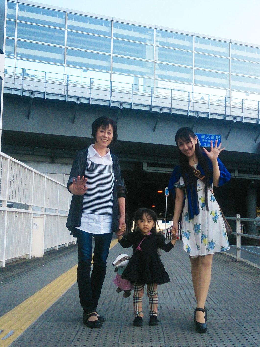 大阪から帰宅☆ GWの幸せな時間達。_d0224894_012814.jpg