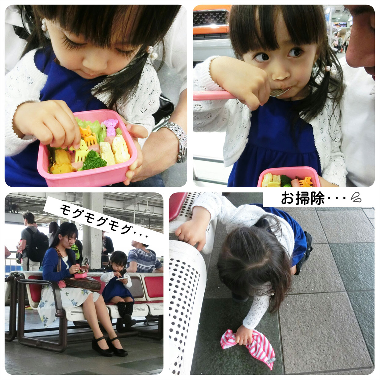 大阪から帰宅☆ GWの幸せな時間達。_d0224894_0272179.jpg
