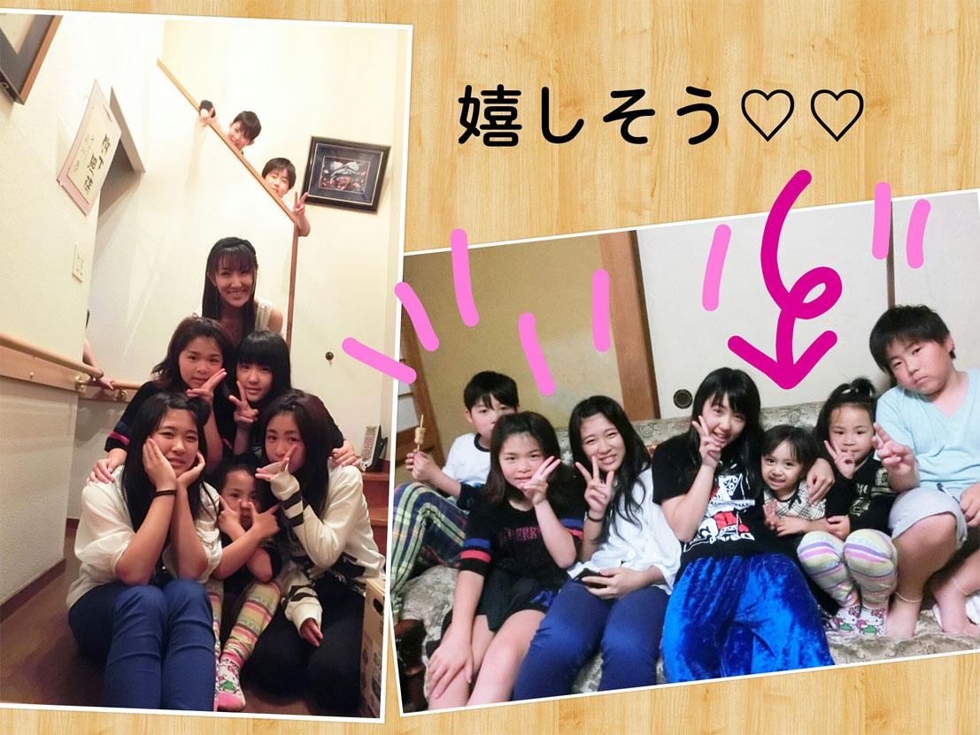 大阪から帰宅☆ GWの幸せな時間達。_d0224894_0452078.jpg