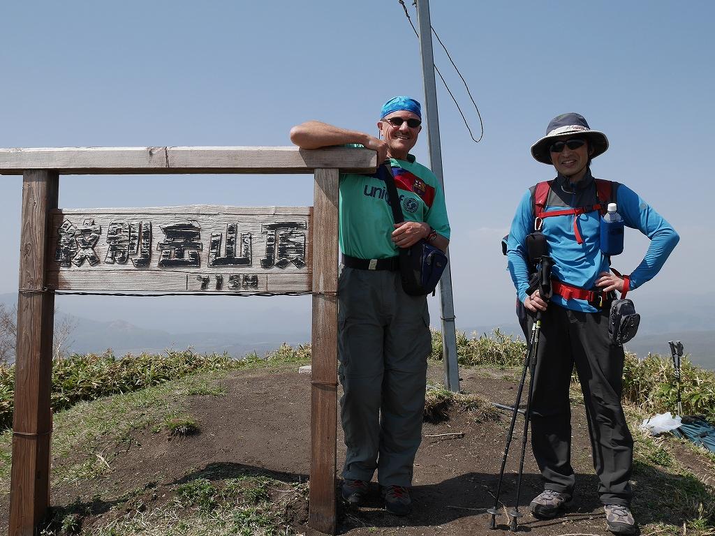 伊達紋別岳、5月5日-驚きの出会い編-_f0138096_2395622.jpg
