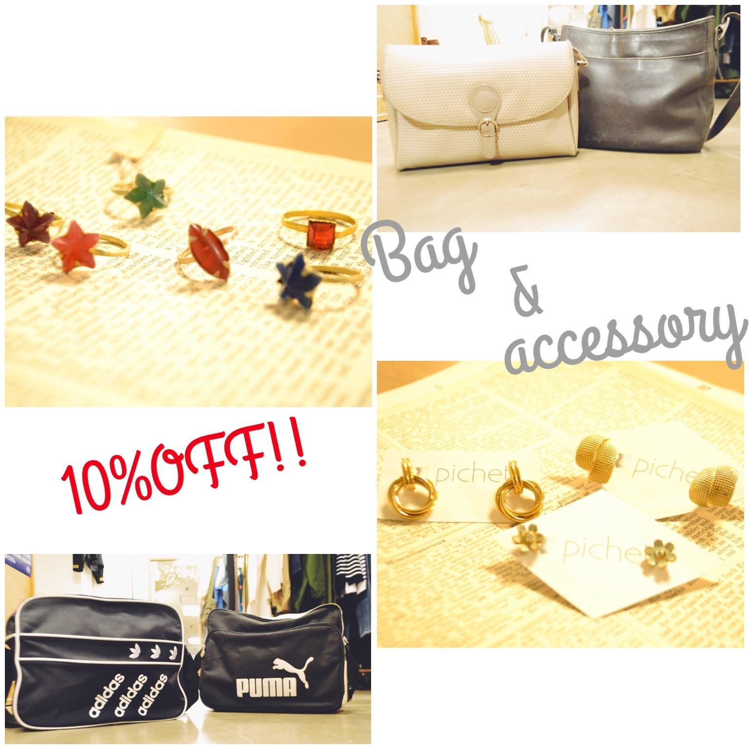 bag & accessory sale day !_a0220798_11192739.jpg