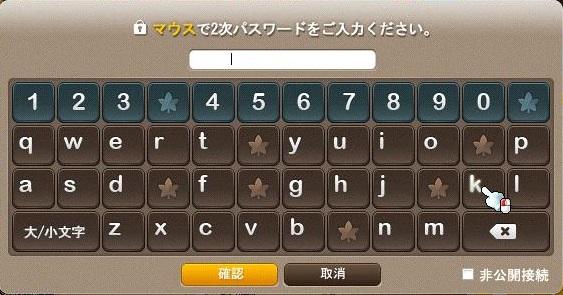 c0084904_14284272.jpg