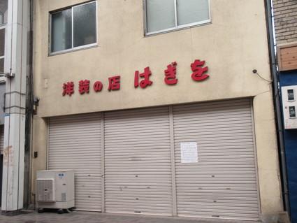 昭和が残る☆西鉄久留米駅周辺さんぽ ♪_c0212604_6183945.jpg