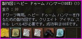 b0062614_1554474.jpg