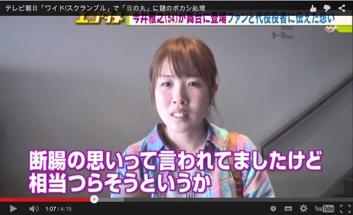 C.ロナウド選手も神の領域に近づいた!?:日本人少年を嘲笑するマスゴミに「喝」!?_e0171614_14222623.png
