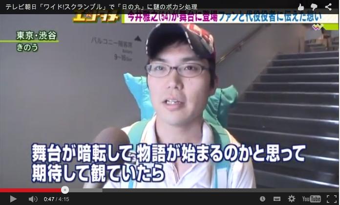 C.ロナウド選手も神の領域に近づいた!?:日本人少年を嘲笑するマスゴミに「喝」!?_e0171614_14223630.png