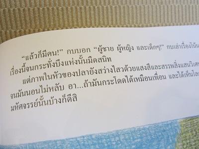 e0019117_14222713.jpg