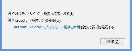 f0310221_2092931.jpg