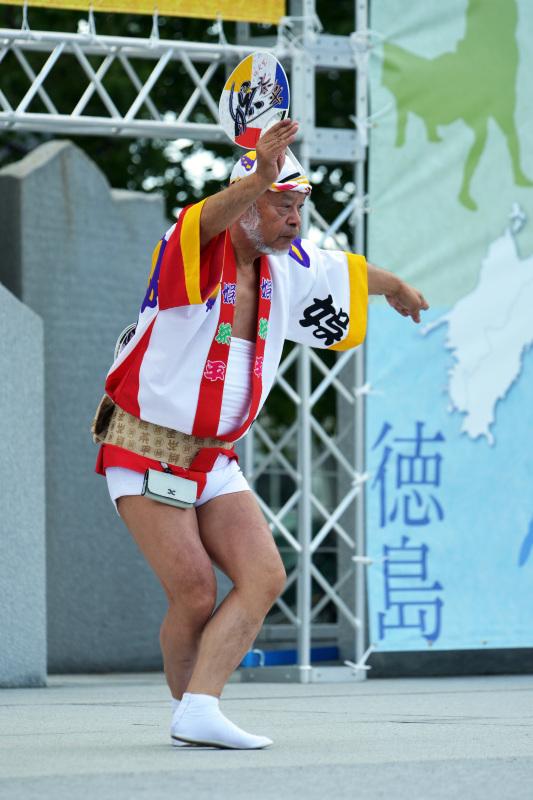 四国の祭り 2015 娯茶平 / 阿波踊り_d0246136_17564731.jpg