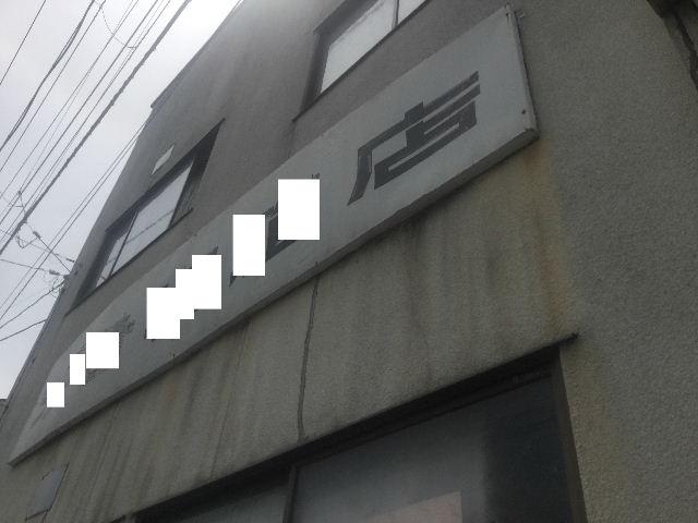 f0031037_19202863.jpg