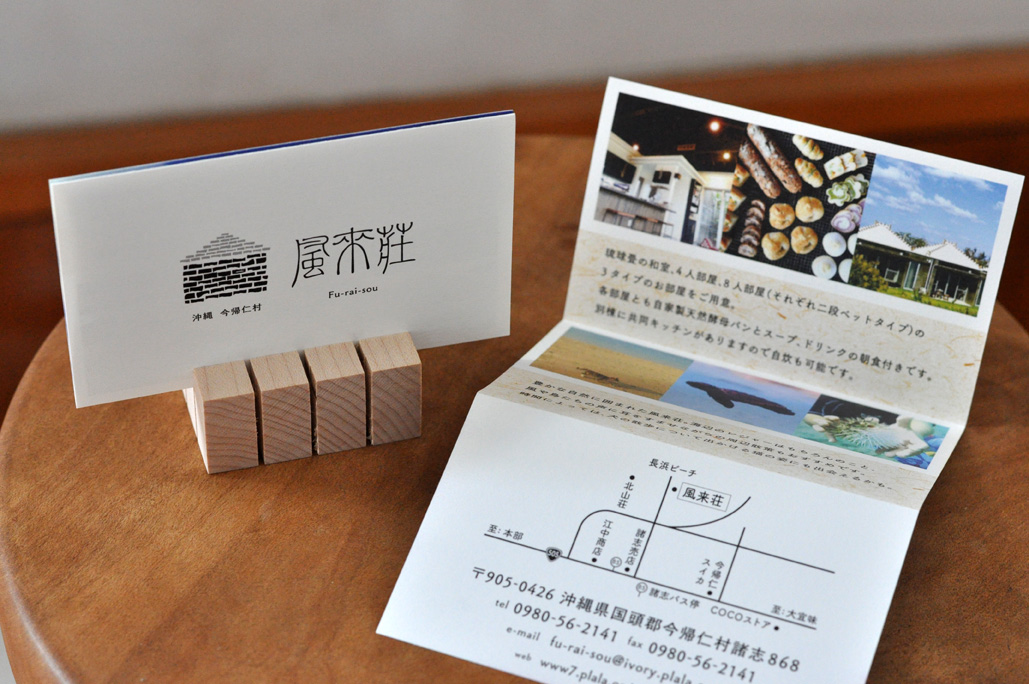 カードと名刺_c0191542_1483595.jpg