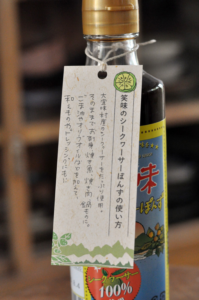 カードと名刺_c0191542_1495849.jpg