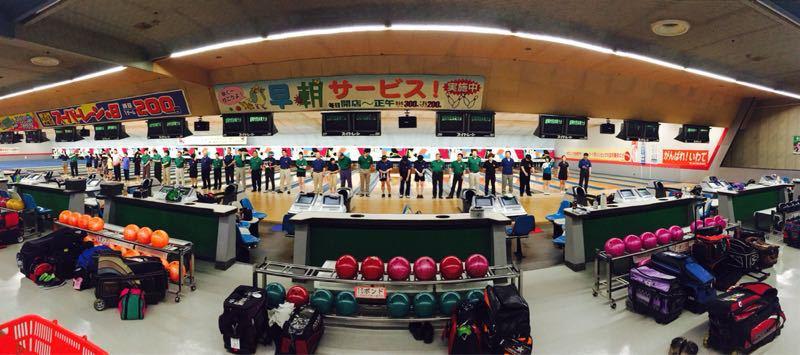 盛岡市民体育大会開催中〜ボウリング〜_b0199244_1404924.jpg