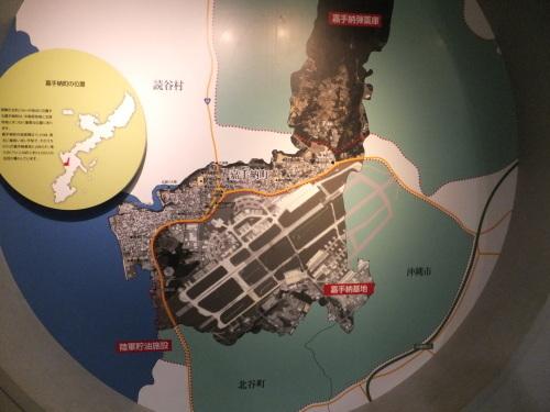沖縄米軍基地の旅一日目_e0041047_05354370.jpg