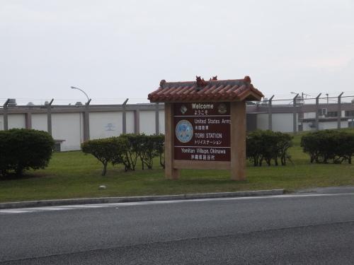 沖縄米軍基地の旅一日目_e0041047_05361839.jpg