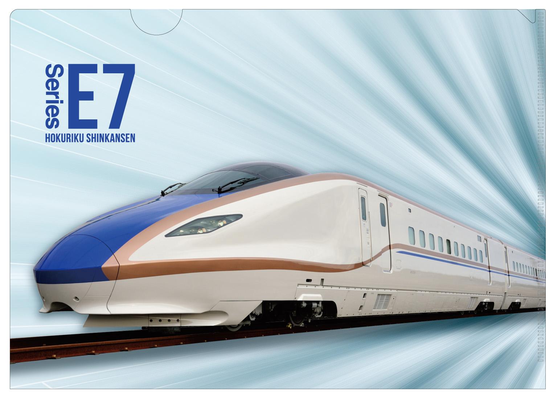 北陸新幹線が運んできてくれた_c0110051_9385872.jpg