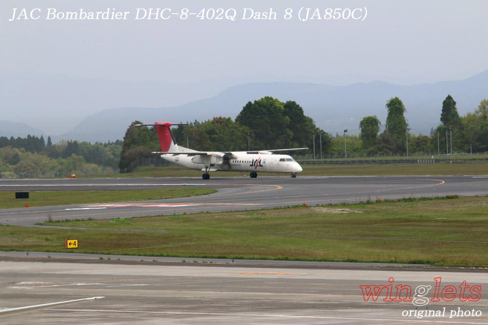 '15年 鹿児島空港レポート・・・JAC/JA850C_f0352866_23231837.jpg