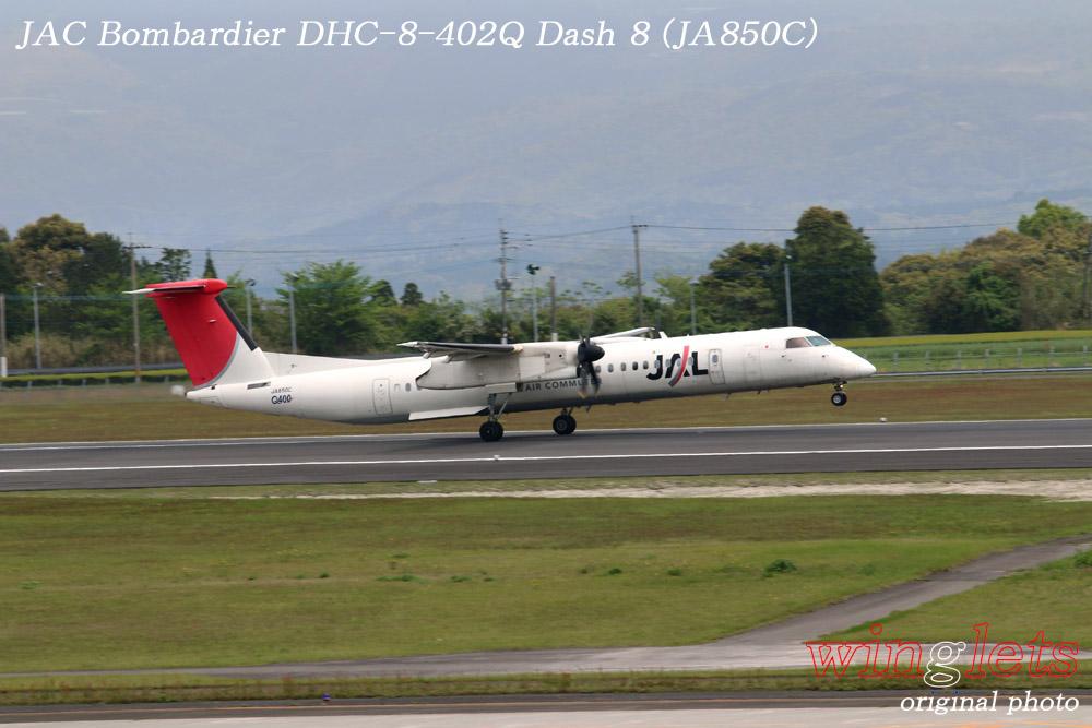'15年 鹿児島空港レポート・・・JAC/JA850C_f0352866_2323341.jpg