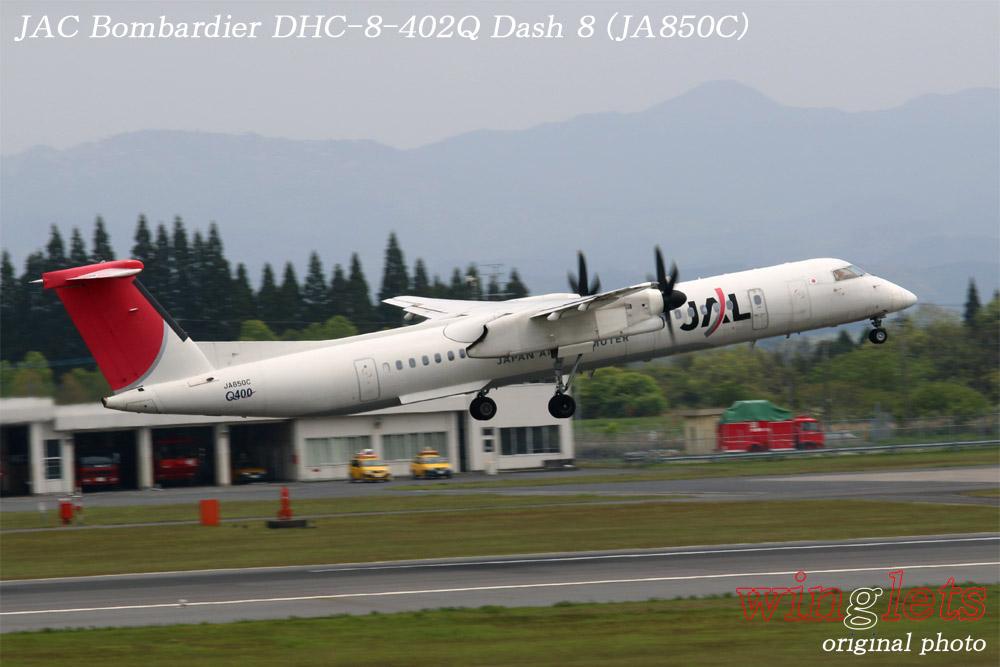 '15年 鹿児島空港レポート・・・JAC/JA850C_f0352866_23234523.jpg