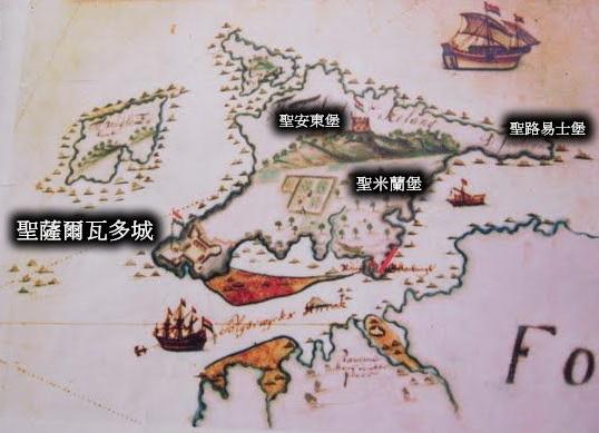 1626西班牙帝國在臺灣-「北台三省」17年_e0040579_20282386.jpg