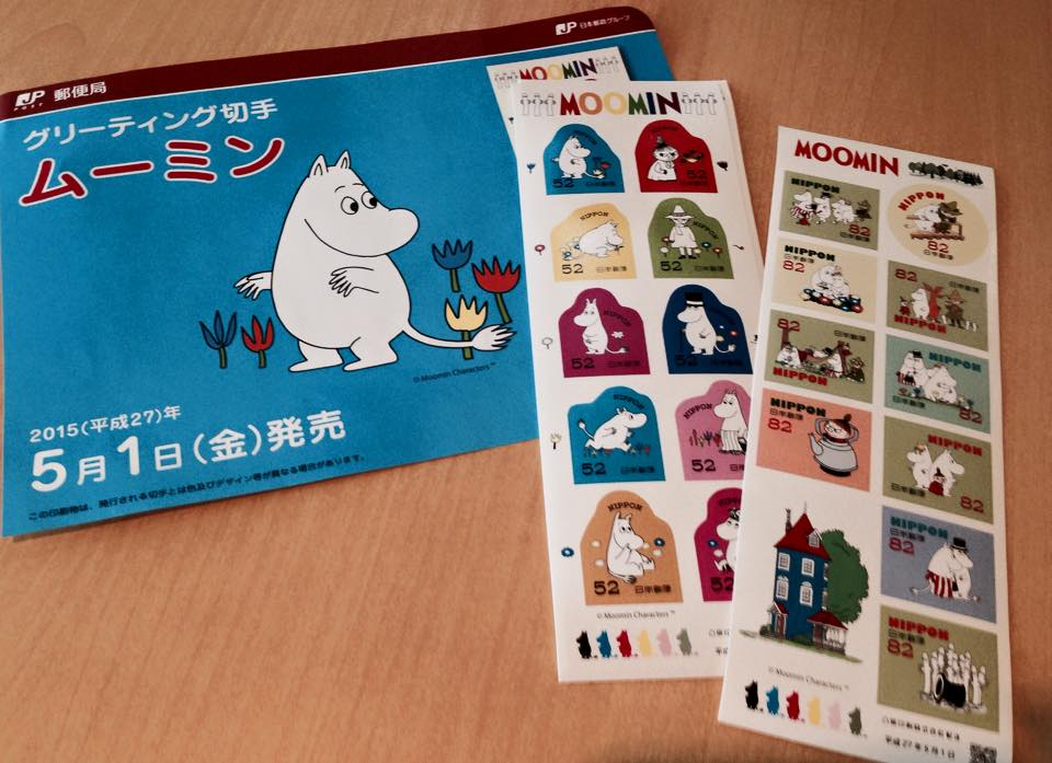 Stamps with Moomin!_b0195783_1412887.jpg