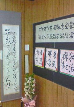 2010年作品展レポ_d0285885_14061418.jpg