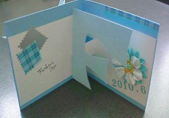 カード:父の日2010_d0285885_14062799.jpg