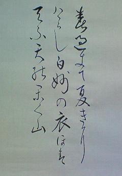 d0285885_14063698.jpg