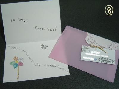 誕生日カード&封筒作り その2_d0285885_14073865.jpg