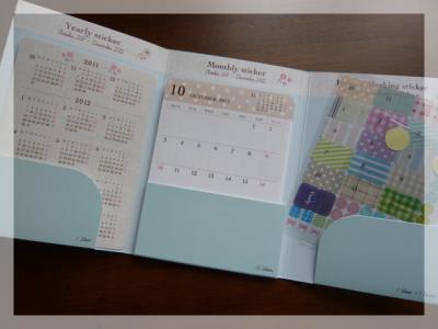 2012手帳の誘惑_d0285885_14092312.jpg