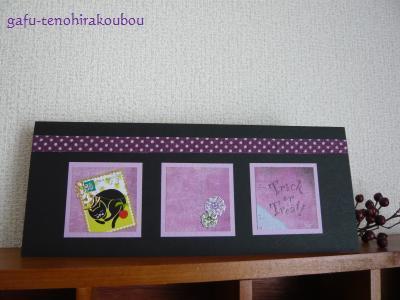 2011☆ハロウィンカード_d0285885_14092595.jpg