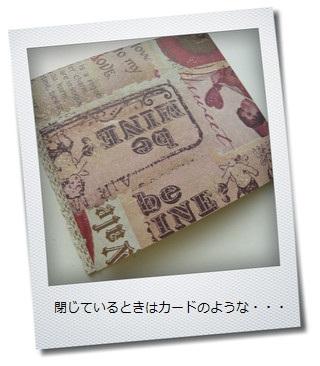 乙女チックなカレンダーとデザート_d0285885_14093759.jpg