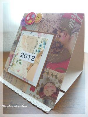 乙女チックなカレンダーとデザート_d0285885_14093801.jpg