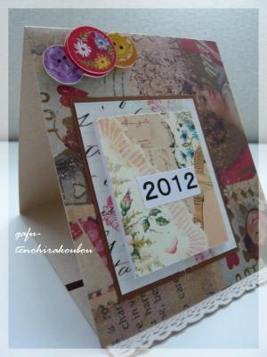 乙女チックなカレンダーとデザート_d0285885_14093803.jpg