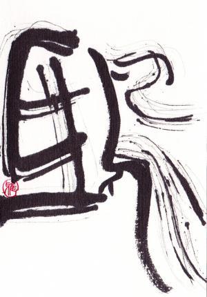第4回書文通10月「鳥のつく漢字」_d0285885_14094034.jpg