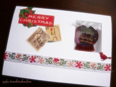 クリスマスカード*番外編*_d0285885_14100972.jpg