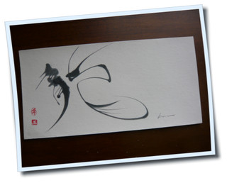 第6回書文通12月「干支たつ(龍・竜・辰)」・・さて、どれに?_d0285885_14101315.jpg